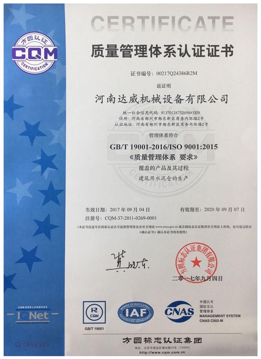Certificado De Calidad De ISO: 9001